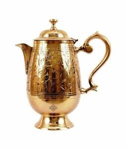 Embossed Design Mughlai Style Brass Jug Pitcher, Drinkware & Tableware 1400 ML