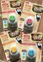 Rice Ball Seaweed Nori Cutter Punch Cat Panda Wink Smile  Bento Accessories