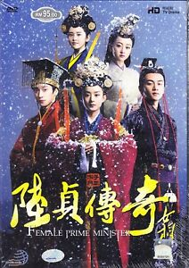 Female Prime Minister Chinese Drama DVD with Good English Subtitle