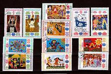 BULGARIE  12 timbres B.D contes,et fables célèbres pour enfants  52m199t6