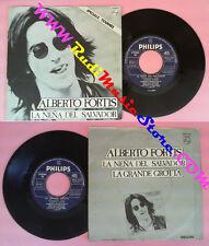 LP 45 7'' ALBERTO FORTIS La nena del salvador La grande grotta 1981 no cd mc vhs