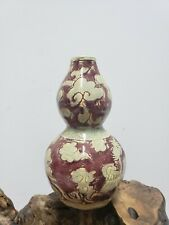 Chinese Old Porcelain Red And Green Glazed Porcelain Hulu vase