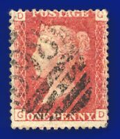 1870 SG43 1d Red Plate 137 MISPERF GD Hythe (Kent ) 398 Good Used ausi