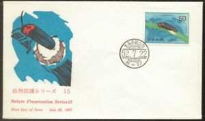 1977 JAPAN Nature Preservation Series 15 FDC