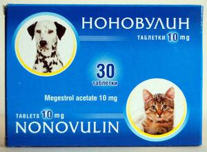 Nonovolin Anti embarazo 30 tabletas contra el estro para perros y gatos