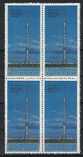 RUSSIA, USSR:1969 SC#3688 block of 4 MNH Ostankino Television Tower, Moscow