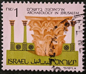 Stamp Israel 1986 1NIS Archaeology in Jerusalem Used