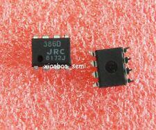 5PCS New Original JRC386D NJM386D 386D DIP-8 IC