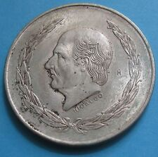5 Pesos Messico 1959 - commemorativa 1° Centenario nascita di Carranza - nr 665
