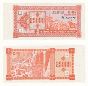 Georgia 25,000 Laris Banknote (1993) P.40 - UNC.