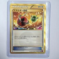 Energy Retrieval Japanese Pokemon Card 096/081 1st Edition XY7 Near Mint Minus