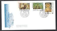 CYPRUS 1996 CHRISTMAS CHRISTIANITY VIRGIN MARY, ARCHANGELS UNOFFICIAL FDC