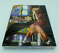 Hana Saku Iroha the Movie Home Sweet Home Premium Edition Blu-Ray Memory Book