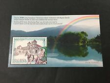 (JC) 125th Anniversary of Taiping 1999 - MNH Miniature Sheet (MS) STAMP