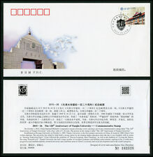 CHINA 2015-26 The 120th Anniversary of Tianjin University CC/FDC