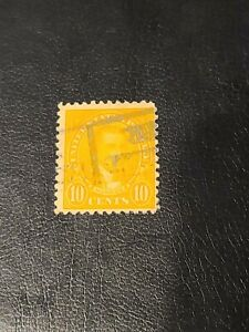 Scott#? US Stamp 1923 10c Monroe Used Beautiful Condition Black Overprint- #1900