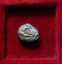 LYDIA, KING KROISOS 561-546 BC. AR Third stater Lion bull confronted - incuse