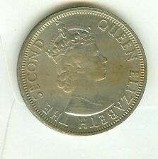 MALAYA AND BRITISH BORNEO 1961 H FIFTY  CENTS---UNCIRCULATED