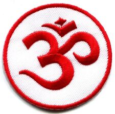 Aum om infinity hindu hindi hinduism yoga applique iron-on patch Small S-4