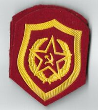 CCCP SOVIET RED ARMY PATCH STAR HAMMER AND SICKLE