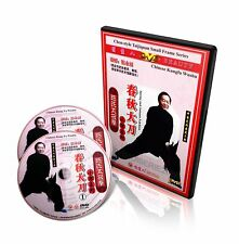 Chen Style Taijiquan Small Frame Spring and Autumn Falchion by Chen Yongfu 2Dvds