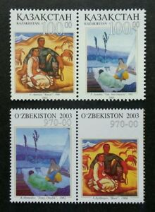 *FREE SHIP Kazakhstan Uzbekistan Joint Issue Painting 2003 Art (stamp pair) MNH