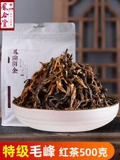 FENG QU LIU JIN * Yunnan Dianhong Black Tea Dian Hong 500g Mao Feng Gongfu Red