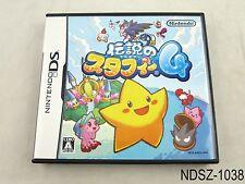 Densetsu no Starfy 4 Nintendo DS Japanese Import NDS Japan JP Legend US Seller A