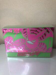 Pokemon Sword & Shield -Crobat V Shiny Box Shiny Star Japanese UK Seller In Hand