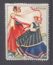 LATVIA LETTLAND REVENUE STAMP MINT 2568