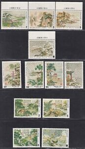 Taiwan Stamp 1982-84 Poetry of Tang, Song and Yuan Dynasty 3 sets, MNH, XF