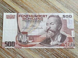 Austria 500 schilling 1985 banknote