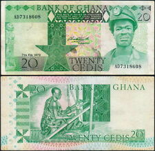 GHANA - 20 cedis 1979
