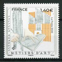 France Arts & Crafts Stamps 2020 MNH Organ Builder Metiers D'Art 1v Set