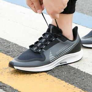 Nike Air Zoom Pegasus 36 Shield Cool Grey Trainers Shoes