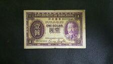 BANK OF  HONG KONG, 1 DOLLARS  1935 , VG