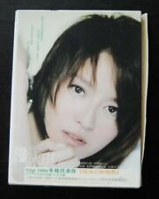5051011951220 梁詠琪 Hong KOng CD plus DVD Gi Gi Leung ~