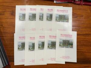 Group of 10 MNH China Taiwan Stamps SC1269a Souvenir Sheets VF