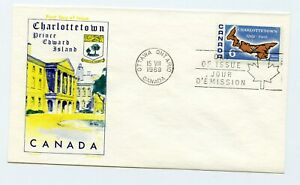 Canada FDC #499 Charlottetown Bicentennial Jackson Chickering Cachet 196 UA 98-2