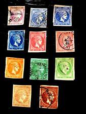 GREEK(HELLAS)-11 STAMPS, LARGE HERMES 40,30,20,10,5,2,1 LEPTA(1861-1901) SCARE!!