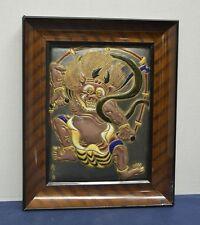 Antique Framed Enamel on Metal Raijin Plate - Japanese Art