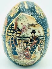 VTG Chinese Royal Satsuma Egg Geisha Musician Hand-Painted Moriage Porcelain