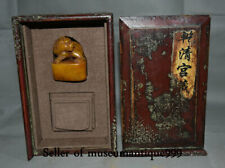 "8.8"" Old China Qing Dynasty Shoushan Stone Tiger Beast Statue Seal Signet Set"