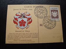 FRANCE - carte 1er jour 9/12/1944 (journee du timbre) (cy93) french