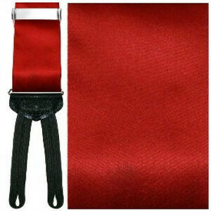 Red Solid Silk Suspenders with Silver Hardware and Black Woven Ends