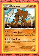 Kabutops 150pv 39/124 XY Impact des Destins Carte Pokemon Rare neuve fr