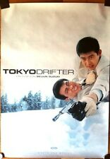 TOKYO DRIFTER ORIGINAL POSTER SEIJUN SUZUKI YAKUZA