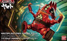 AU-09 Analyzer Scale 1/12 Bandai Model Space Battleship Yamato 2199