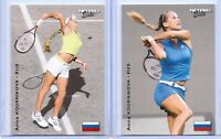 """2"" ANNA KOURNIKOVA 2003 ""1ST EVER PRINTED"" NETPRO ELITE ROOKIE CARD LOT!"