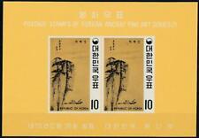 [125858] South Korea Art good sheet very fine MNH imperf